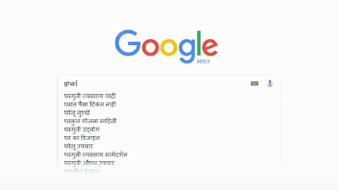 Hindi Search Ads For The First Time In India